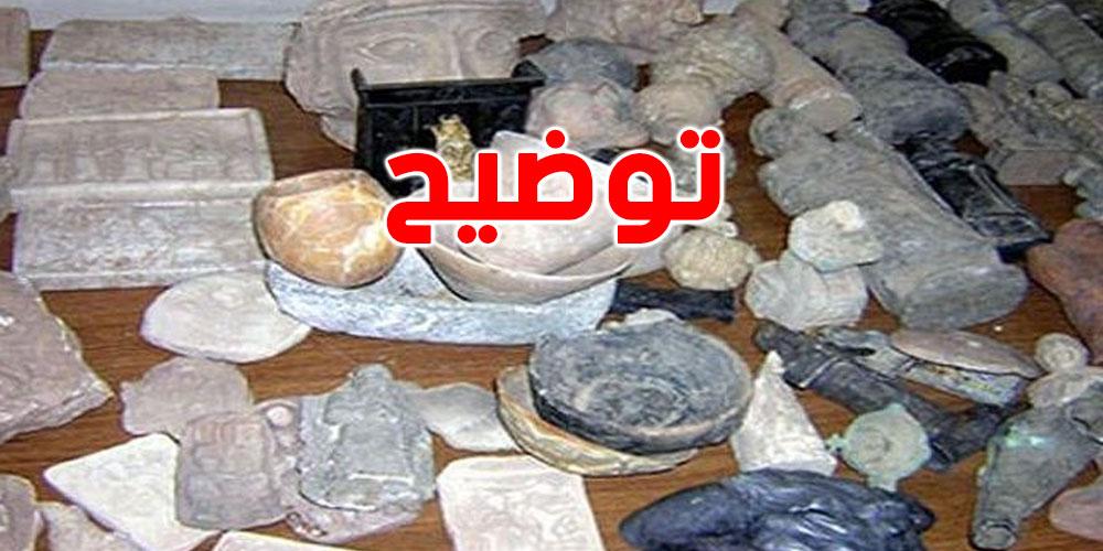 بيع 114 قطعة تراثية تونسية بباريس بالمزاد العلني: معهد التراث يوضّح