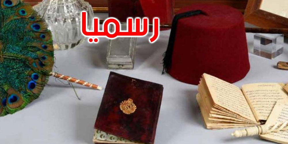 سحب 105 قطع تراثية كان سيتم بيعها بالمزاد العلني في باريس