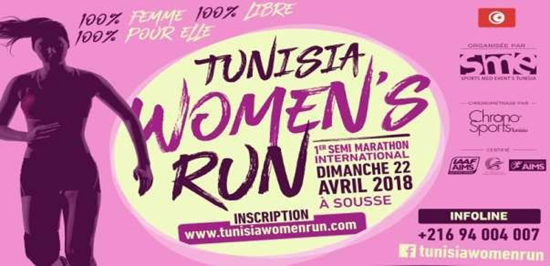 Tunisia Women's Run : 1er semi-marathon International, les femmes définissent le rythme