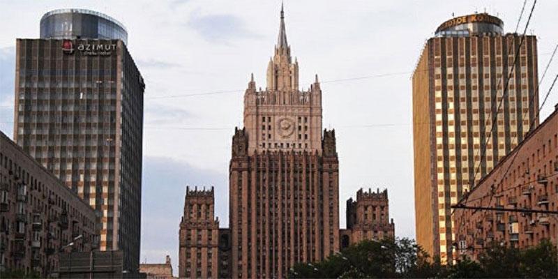 الخارجية الروسية توضح سبب انقطاع الاتصالات عن مقرها الرئيسي