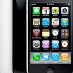 Le iPhone en 3ème génération !