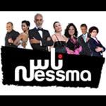 Ness Nessma invite Rim Zribi et Souad Ben Slimane