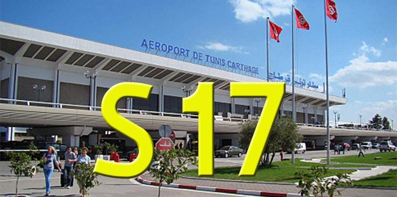 ''s17'' إجراء حدودي يقيّد السفر والتنقّل.. وزير الداخلية يوضّح