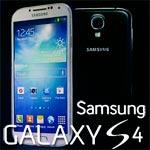 Samsung présente le GALAXY S4