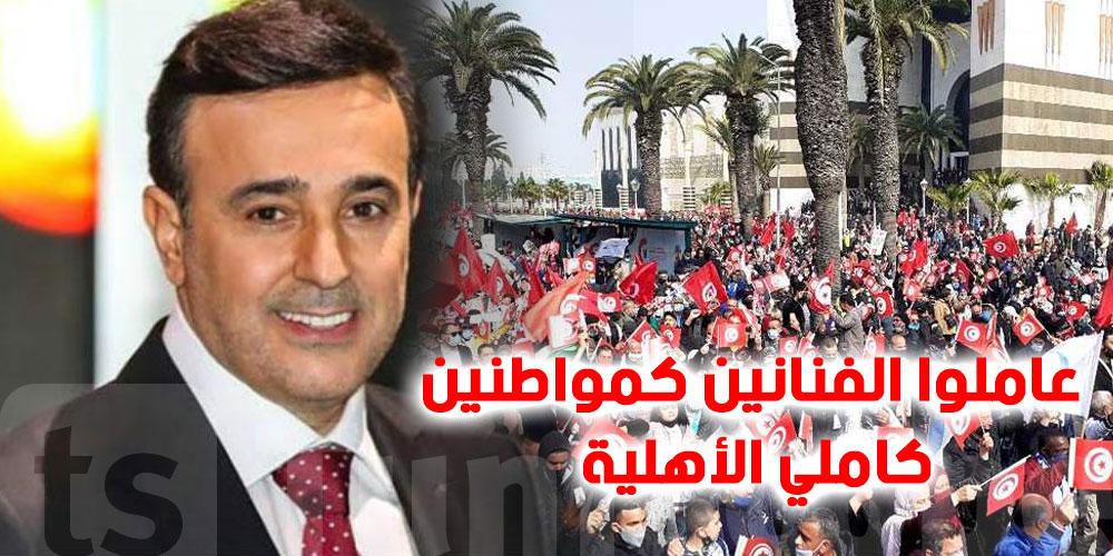 صابر الرباعي تعليقا على مسيرات الأحزاب ''يا نلتزمو الكل يا نسيبو الكل''