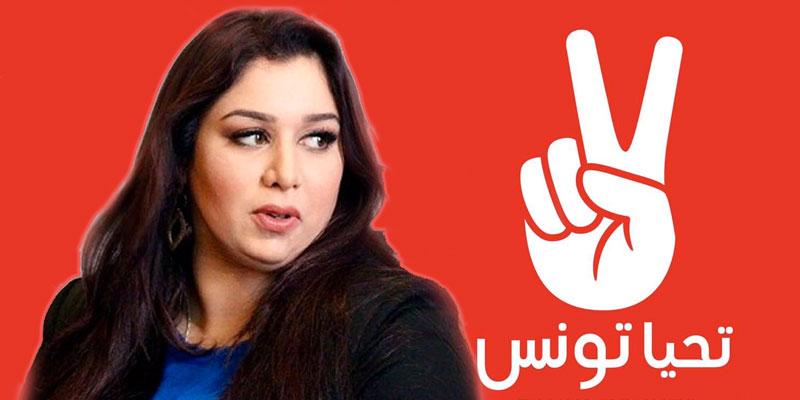 Sabrine Ghoubantini : '' J'ai déjà démissionné de Tahya Tounes''