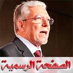 نداء تونس يوضح حقيقة أقوال الطيب بكوش على الفيسبوك