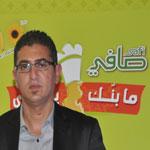 Safi récompense les nouveaux talents de la gastronomie tunisienne