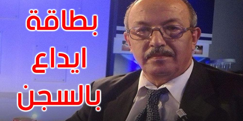 بطاقة إيداع بالسجن ضد المدون الصحبي العمري