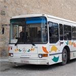 7 Nouvelles nominations au ministère du Transport