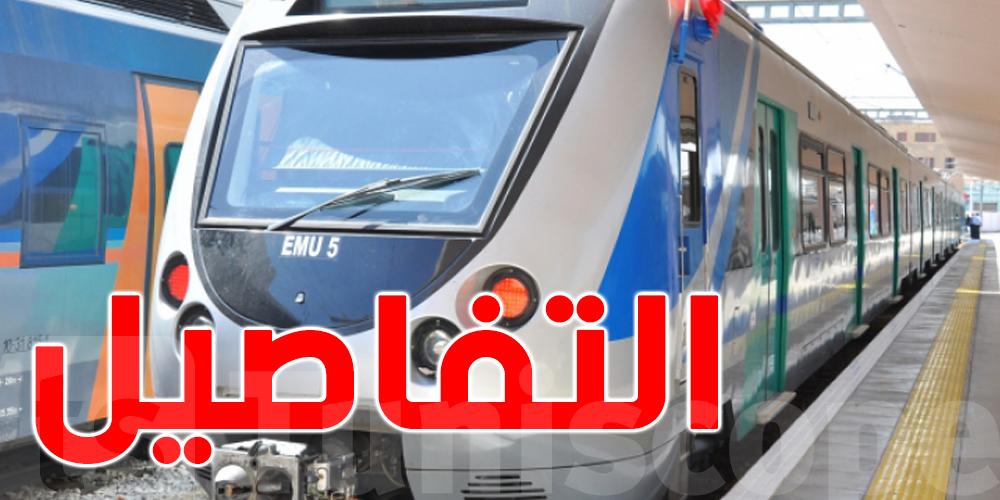 مواعيد قطارات أحواز الساحل
