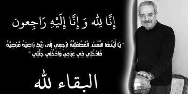 Le sélectionneur national Saïd Amara n'est plus