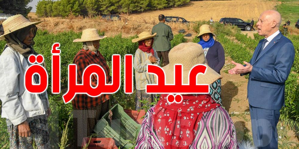 بالصور: في عيدها.. قيس سعيد يزور المرأة الريفية<
