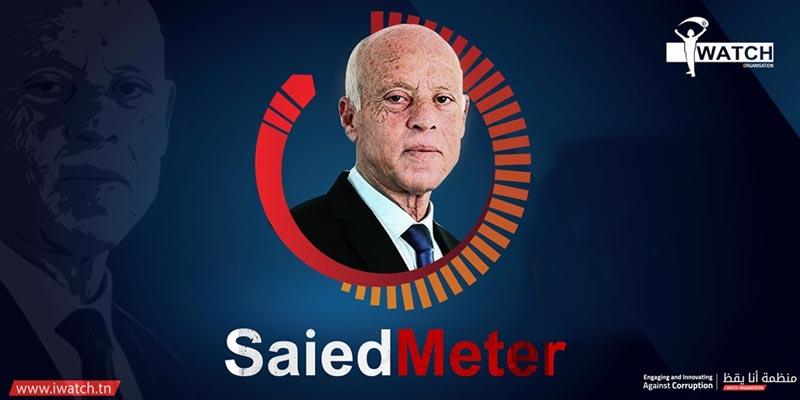 I Watch lance Said Meter