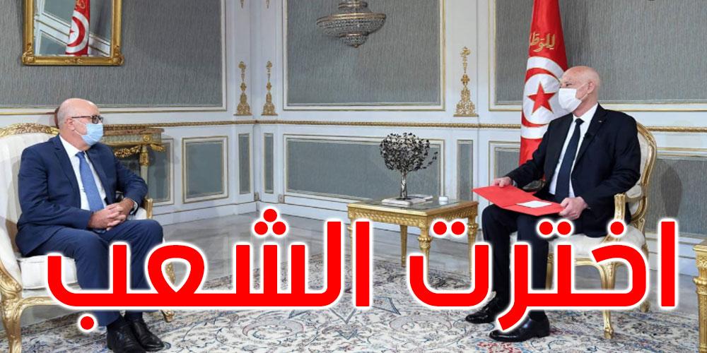 قيس سعيد لمروان العباسي: اخترت الوقوف في صف الشعب ولا تراجع عن الحقوق والحريات