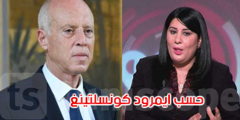 الدستوري الحر وقيس سعيد في صدارة نوايا التصويت في التشريعية والرئاسية