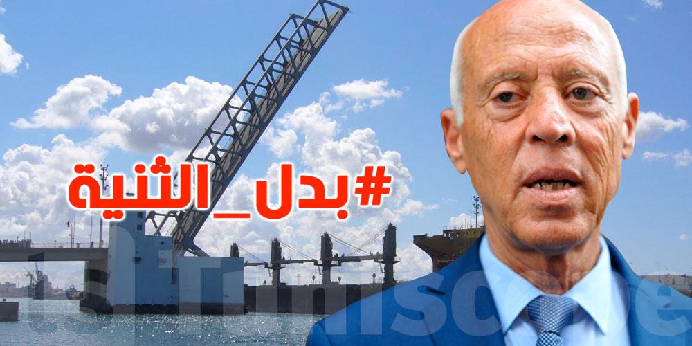 Badel Ethnya, le message des Bizertins au président Kaïs Saïed