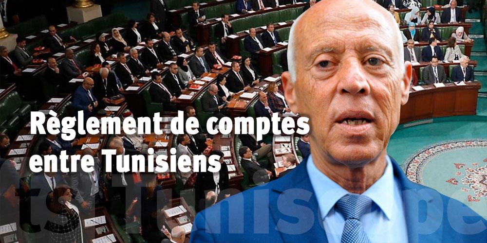 Kaïs Saïed : La motion d'excuse à l'ARP est un règlement de comptes