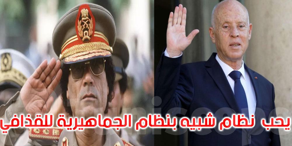 بالفيديو: حسين الديماسي: النظام السياسي الي يحبو قيس سعيّد شبيه بنظام الجماهيرية للقذافي