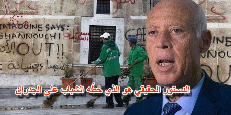 La déclaration de Kaïs Saïed provoque l'humour des Tunisiens