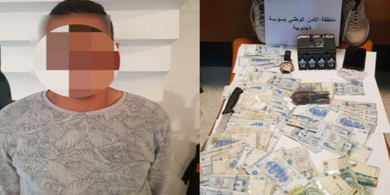 أعوان المراقبة الاقتصادية بتونس يتعرضون للتعنيف بسوق ليبيا بالزهروني