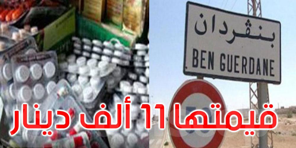 بن قردان: حجز كمية من الأدوية كانت ستهرب إلى القطر الليبي