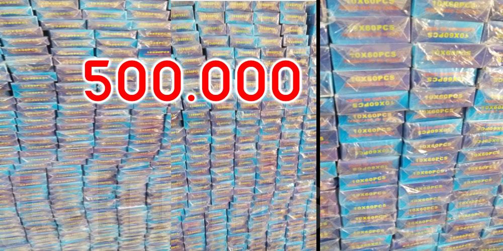 الصخيرة: إحباط محاولة تهريب 500 ألف قطعة فوشيك