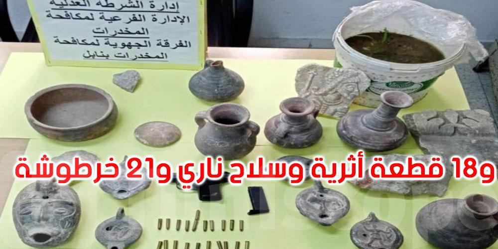نابل: حجز 254 بذرة قنب هندي وكمية من مخدر الماريخوانا
