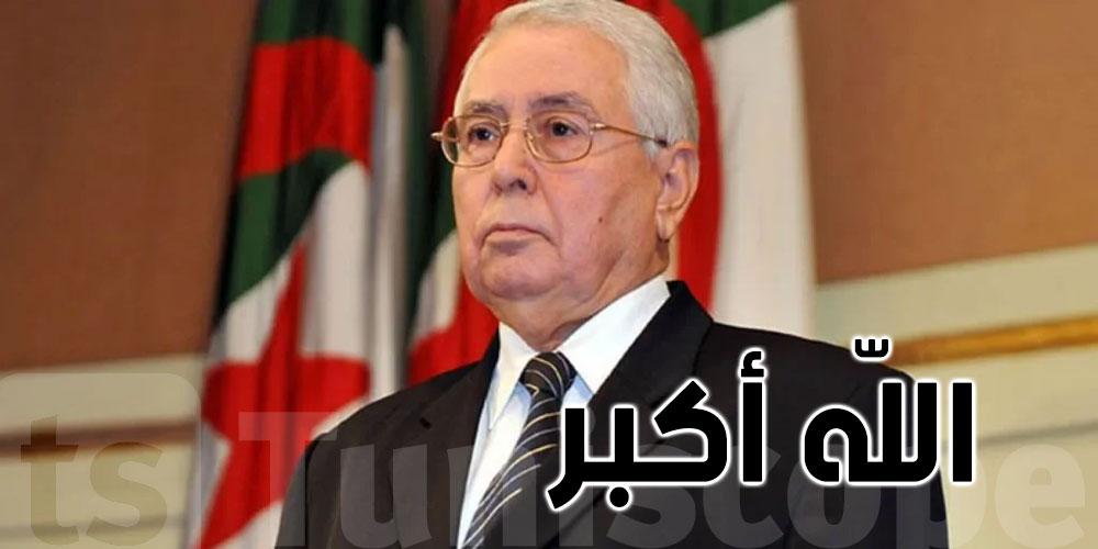 وفاة الرئيس الجزائري الأسبق عبد القادر بن صالح