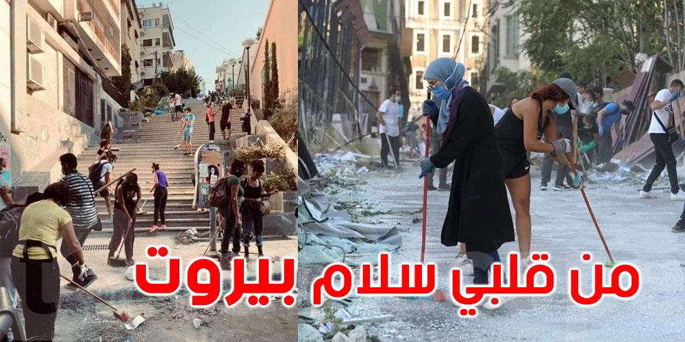 بالصور.. شو هالجمال..بيروت تتعافى