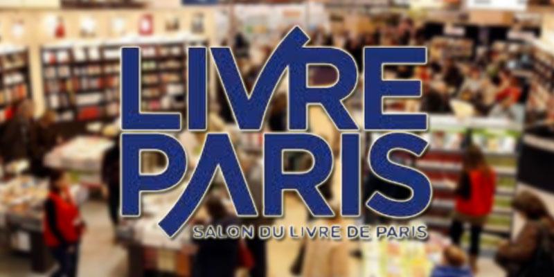 Tous les détails sur  la participation Tunisienne au salon du livre de Paris 2019