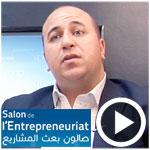 En vidéo : Tous les détails sur la 2ème édition Salon de l'entrepreneuriat, les 11 et 12 mars