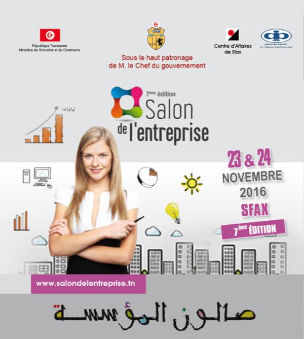 Conférence « Femmes entrepreneurs : les clés pour réussir malgré les défis »