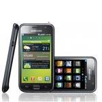 TUNISIANA lance le Galaxy S, le Smartphone Samsung nouvelle génération