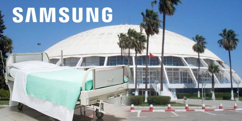 Samsung Tunisie équipera la coupole d'El Menzah avec des lits médicalisés