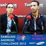 En vidéo : Tous les détails sur le Samsung Android Challenge