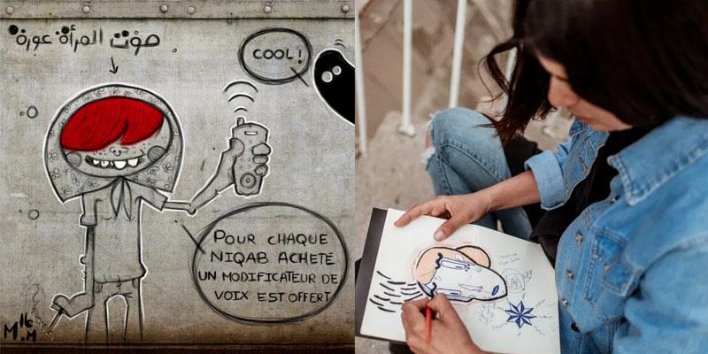 Sangoura : ce personnage féministe de Nadia Mechichi qui nous fait tellement de bien