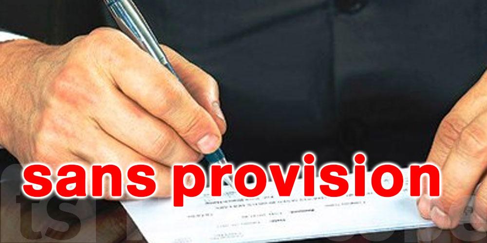 Quelle réforme pour la loi du chèque sans provision ?