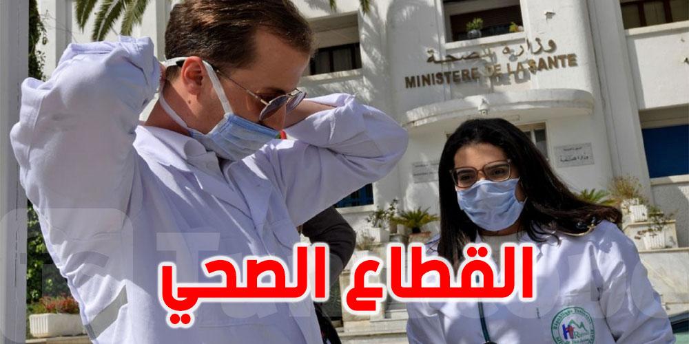 وزارة الصحة..التوقيت الإداري الخاص بالحجر الشامل