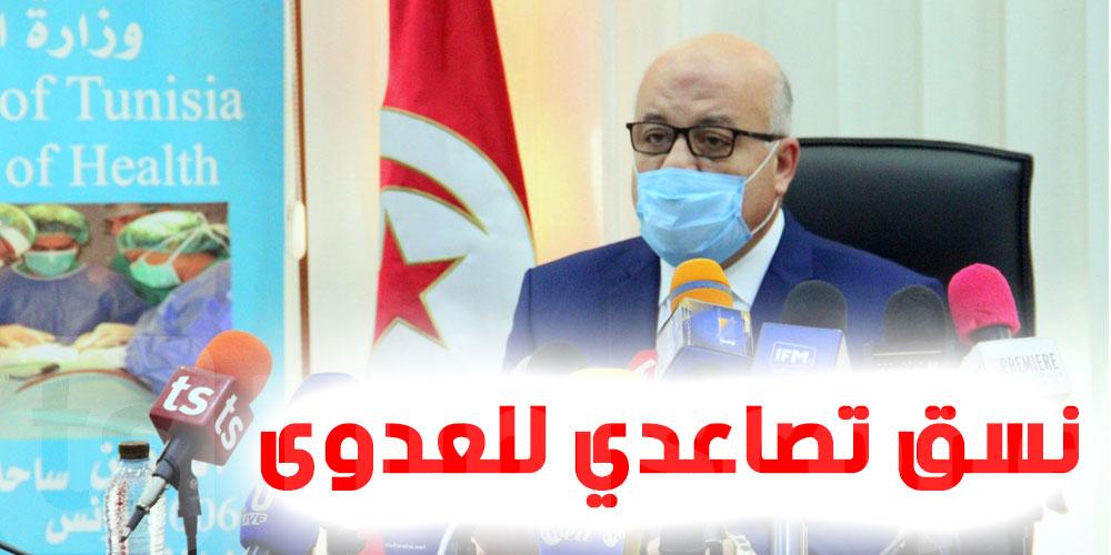 انتشار كورونا..وزارة الصحّة تعلن عن 5 إجراءات جديدة