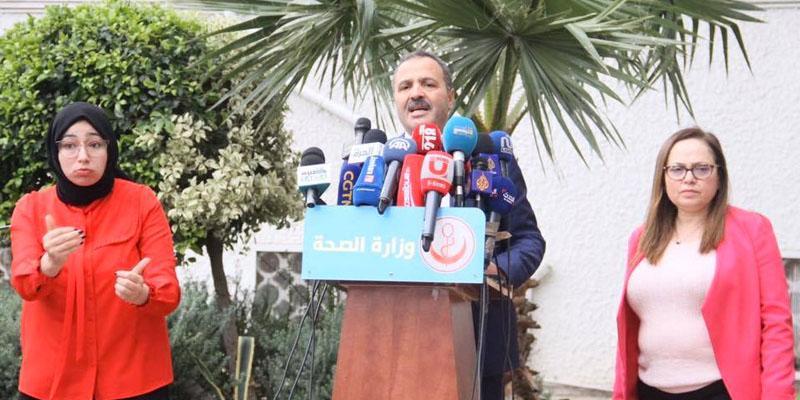 Répartition géographique des 60 cas confirmés en Tunisie