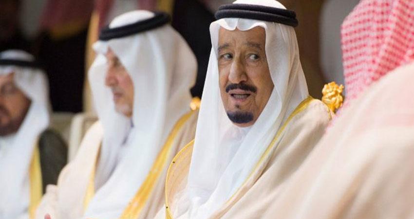 رصدوا فسادا قيمته 8.3 مليار ريال فكيف كافأهم الملك سلمان ؟