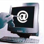 السعودية تحجب 41 موقعا الكترونيا