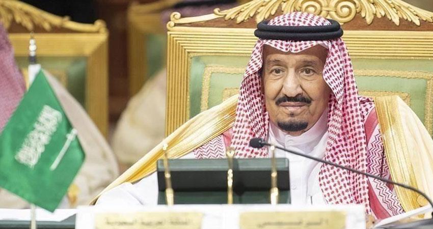 الملك سلمان: لا بد من تضافر الجهود لمواجهة الإرهاب ومموليه