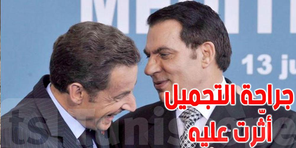 ساركوزي يتحدّث عن بن علي: ''الرجل الغريب ذي الوجه المنفوخ''