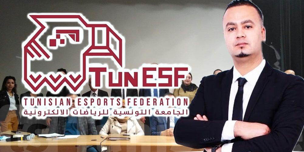 Maher Sarouli, élu président de la Fédération Tunisienne des Sports Electroniques