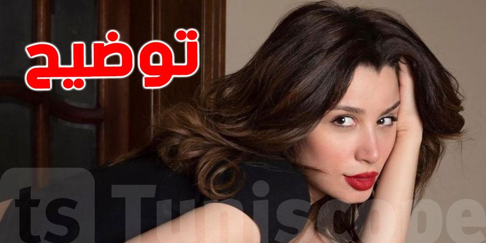 بالفيديو.. تطورات جديدة في أزمة سارة التونسي: ''حاولوا التعدّي عليّ''