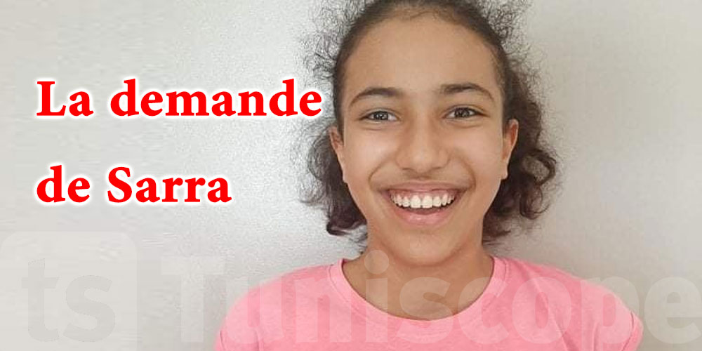 Ce que demande Sarra, lauréate du concours de 6ème année