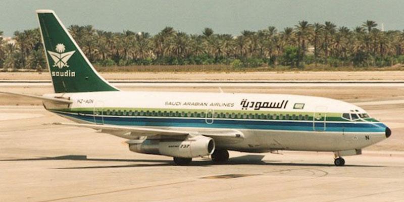 Un avion saoudien fait demi-tour pour récupérer le bébé oublié par sa maman