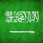 رئيس الشرطة الدينية في السعودية يكشف عن 'دعاة فتنة' داخل الجهاز